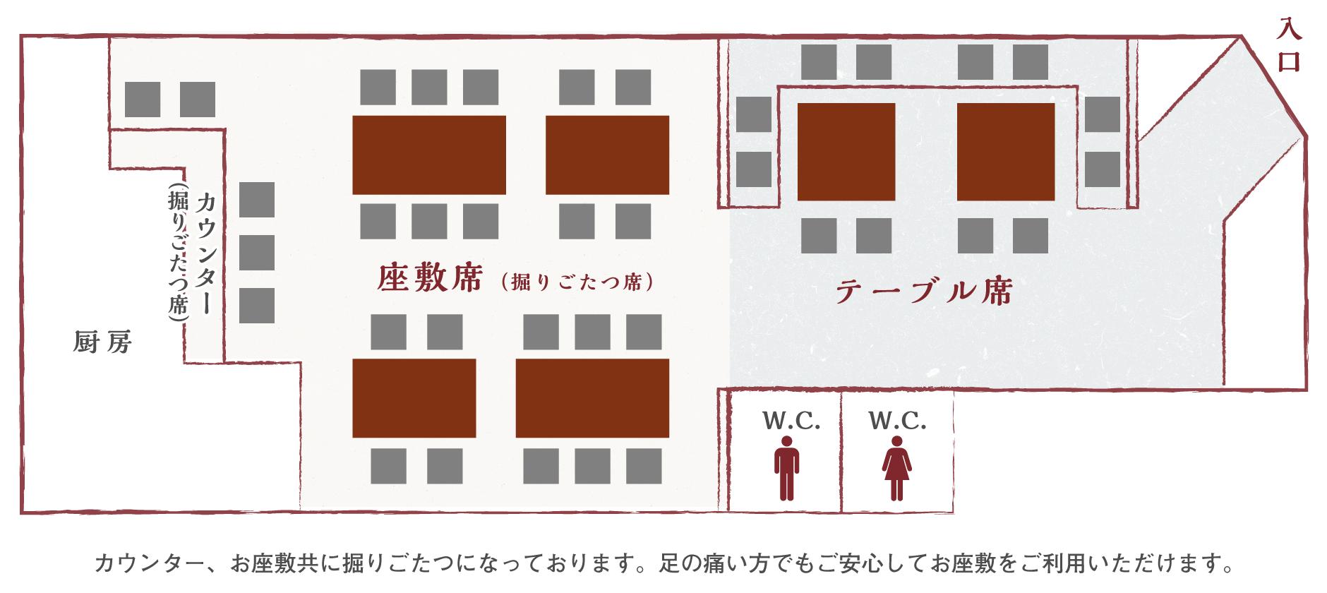 お席の配置図1